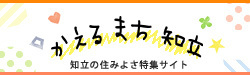 Of frog town Chiryu Chiryu live; good point feature site