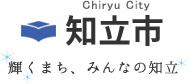 Zwickel, den Chiryu-shi gewinnt, Chiryu von allem