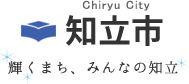 Escudete que Chiryu-shi gana, Chiryu de todos