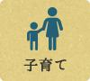 Cuidado del niño